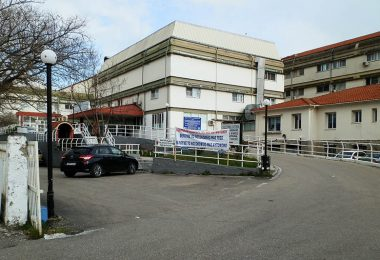 Στο προσκήνιο και πάλι τα προβλήματα του  νοσοκομείου Διδυμοτείχου.