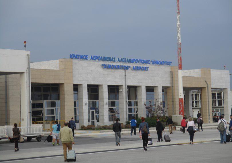 αεροδρόμιο Αλεξανδούπολης