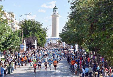 RUN GREECE Αλεξανδρούπολη