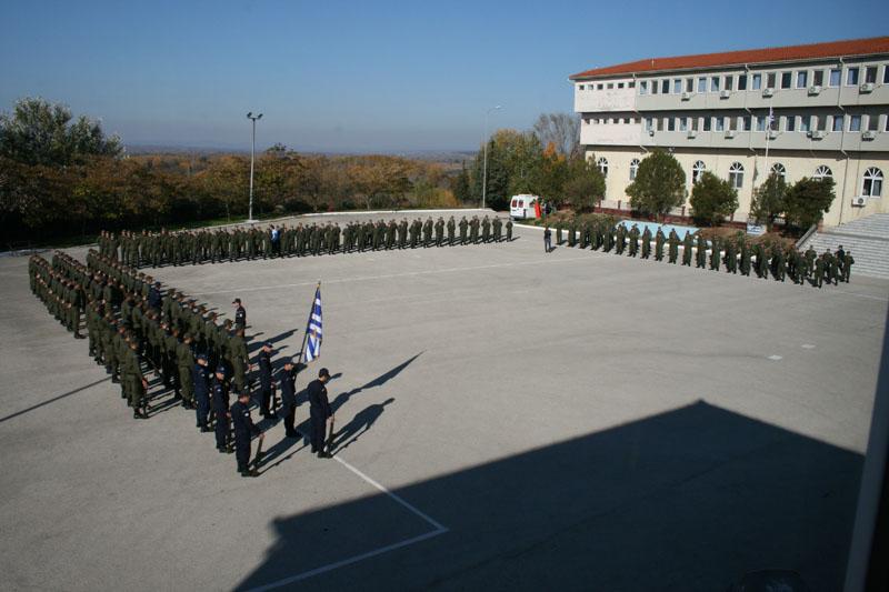 Προσλήψεις 8μηνης διάρκειας για πολιτικό προσωπικό στη Σχολή Δοκίμων Αστυφυλάκων Διδυμοτείχου