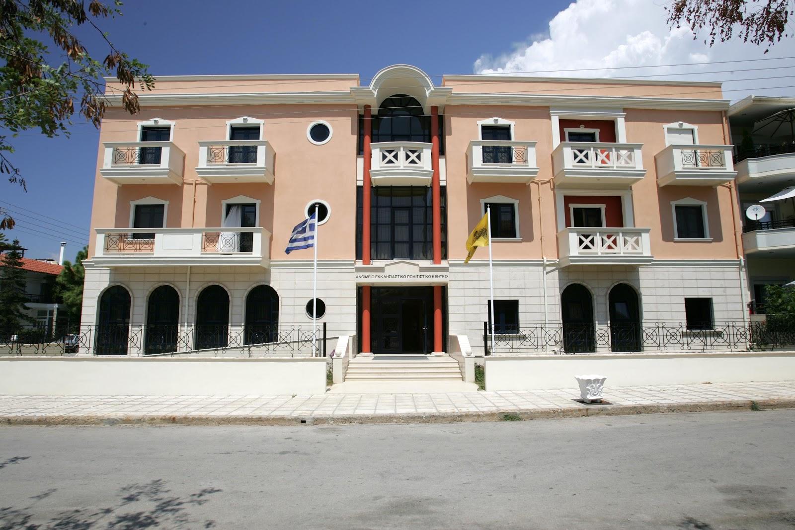 Συγκέντρωση φαρμάκων για τους σεισμοπλήκτους της Αλβανίας από τη Μητρόπολη Αλεξανδρουπολης
