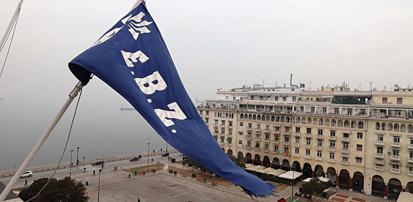 Εκτός συμφωνίας για τη λειτουργία της ΕΒΖ το εργοστάσιο Ζάχαρης στην Ορεστιάδα