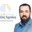 Νίκο Γεωργιάδης: «Στόχος μου η ανάδειξη της πόλης μας σε σύγχρονο κέντρο δράσεων πολιτισμού και εκδηλώσεων»