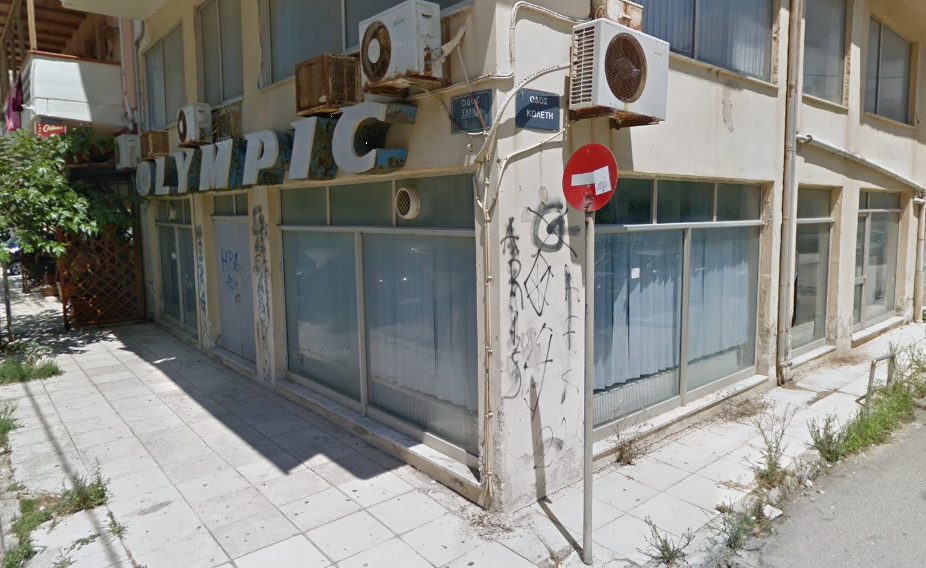 Στο «σφυρί» τα παλιά γραφεία της Ολυμπιακής στην Αλεξανδρούπολη