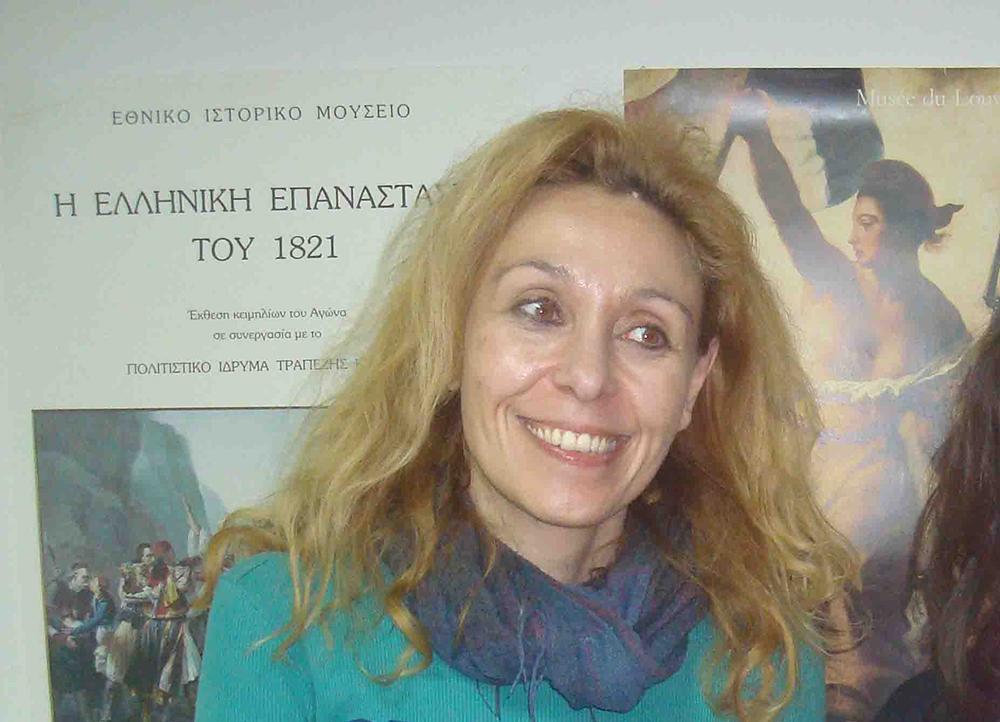 """Στην Επιτροπή """"Ελλάδα 2021"""" συμμετέχει Καθηγήτρια του Δ.Π.Θ."""