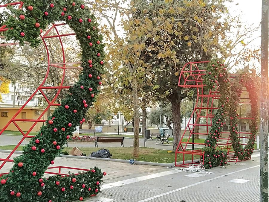 Φωτίζεται σήμερα το Χριστουγεννιάτικο Δέντρο στην Αλεξανδρούπολη