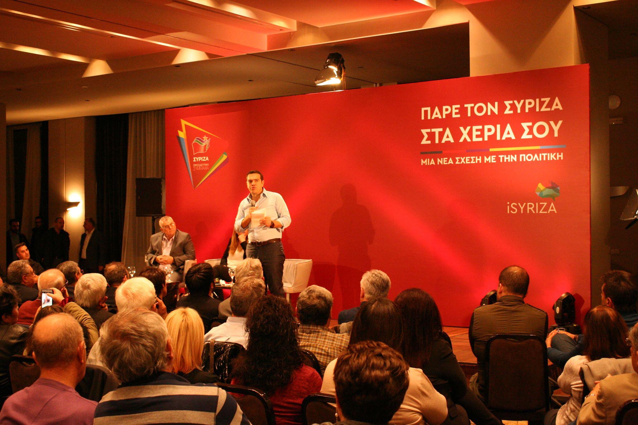 Μαζική η συμμετοχή, πλούσια η συζήτηση στην Ανοιχτή Συνέλευση του ΣΥΡΙΖΑ παρουσία Τσίπρα