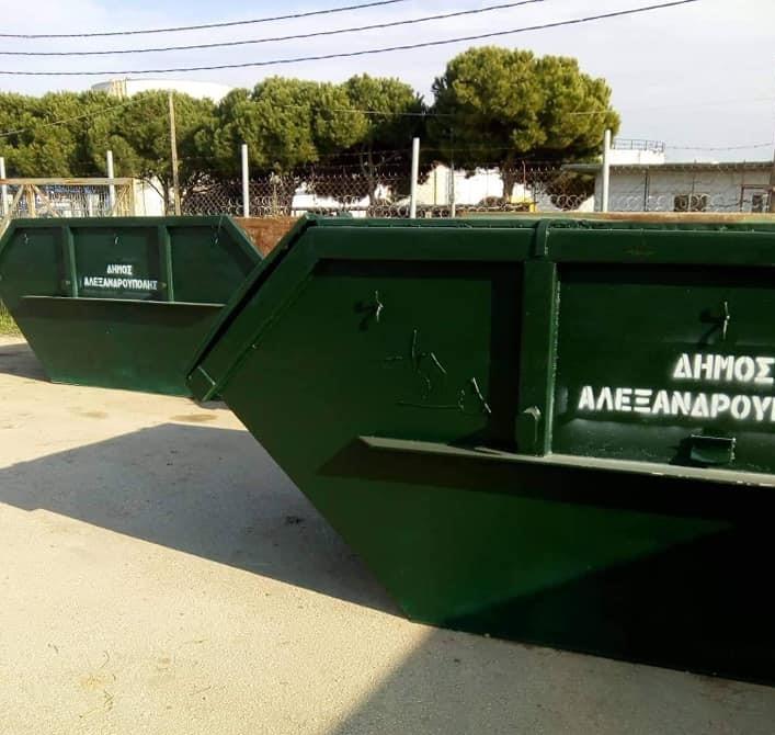 Τοποθετούνται οι κάδοι για ογκώδη αντικείμενα στον Δήμο Αλεξανδρούπολης