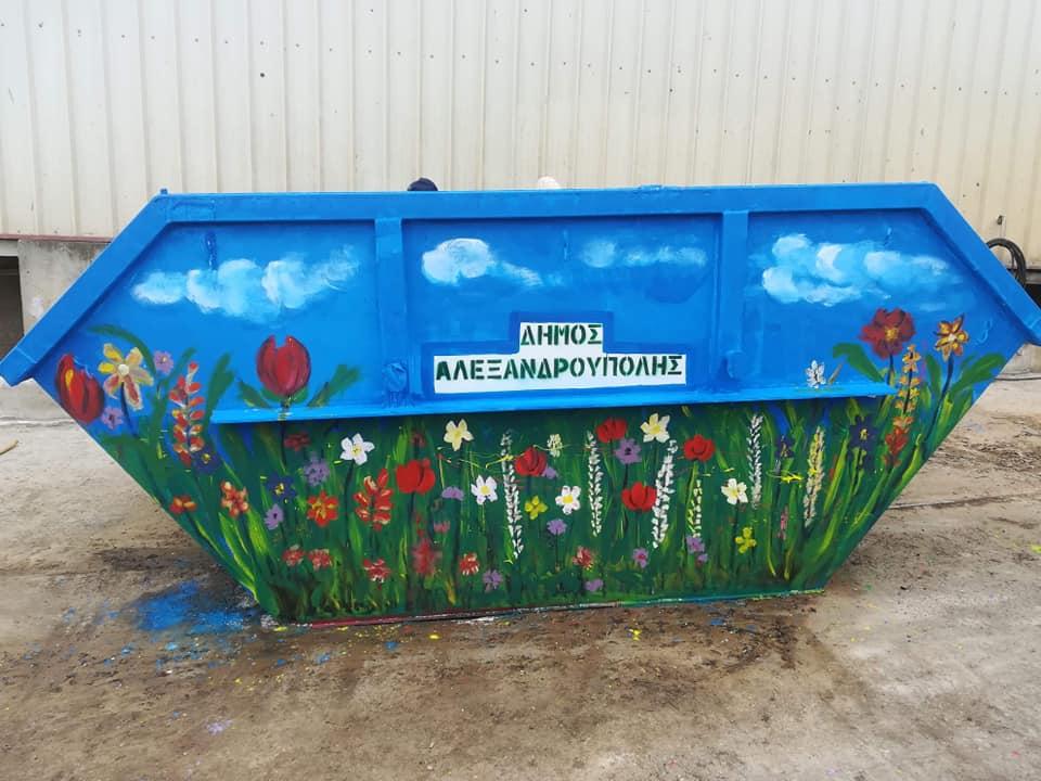 """""""Στολίδια"""" οι νέοι κάδοι του Δήμου Αλεξανδρούπολης"""
