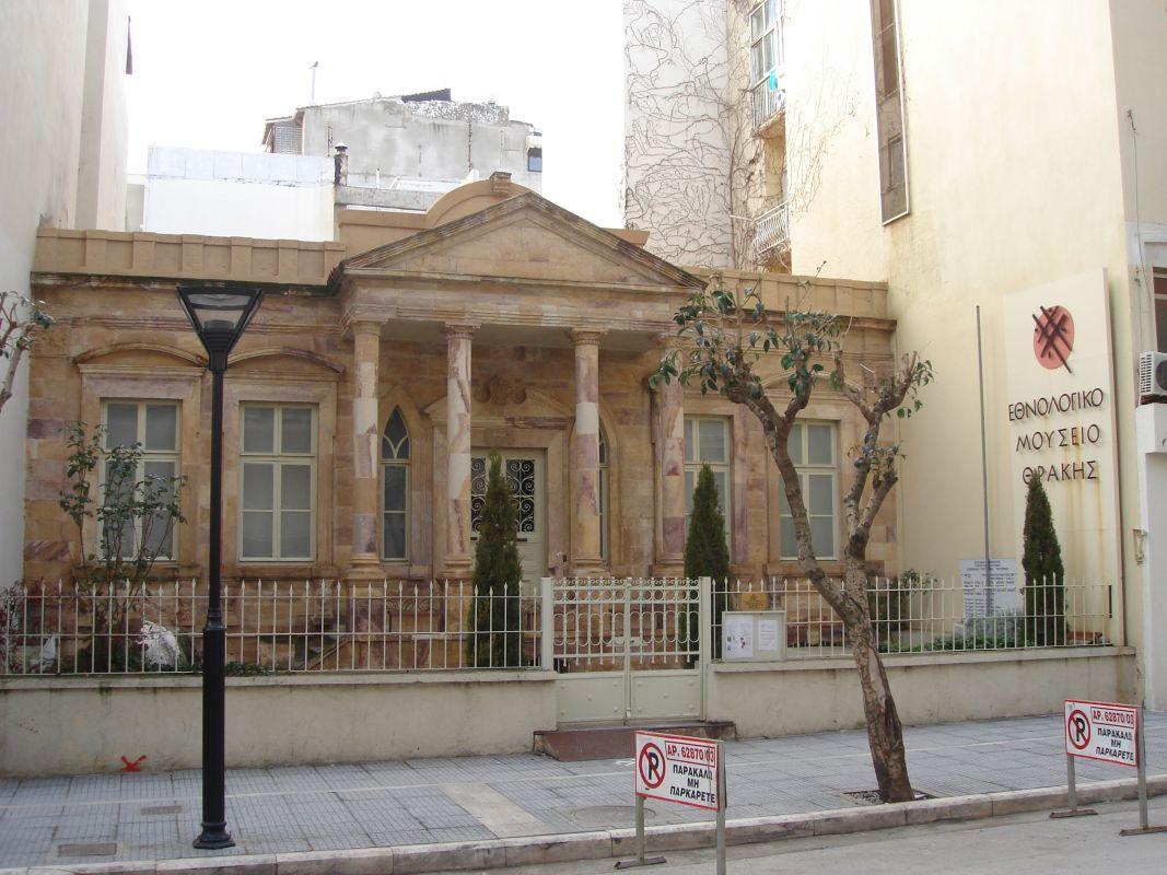 ΥΠΠΟ: Μνημείο το κτίριο που στεγάζει το Εθνολογικό Μουσείο Θράκης