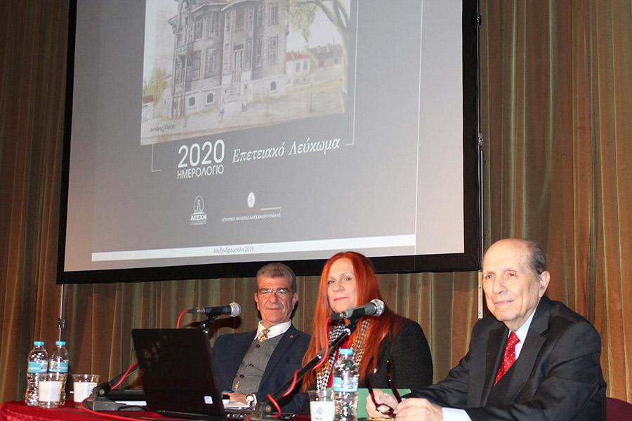 Η ιστορία της Αλεξανδρούπολης ζωντανεύει μέσα από το επετειακό λεύκωμα του Ελ. Τσινταράκη