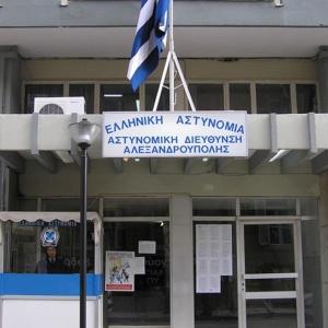 Αλεξανδρούπολη: Καλά νέα, σύντομα, περιμένουν οι αστυνομικοί για τη νέα τους στέγη