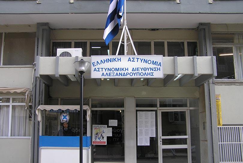 Αλεξανδρούπολη: Το έπαιξε γιατρός και εξαπάτησε 3 επιχειρηματίες, αποσπώντας 20.000 ευρώ !