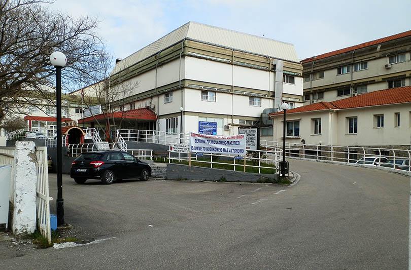 Σε καραντίνα εργαζόμενοι του Νοσοκομείου Διδυμοτείχου μετά το πρώτο επιβεβαιωμένο κρούσμα