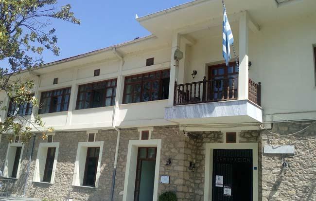 Δημαρχείο Ορεστιάδας