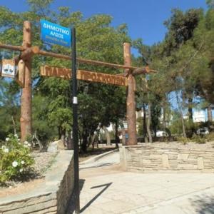 Αναδείχθηκε (ξανά) ανάδοχος για την ανάπλαση του πάρκου Προσκόπων