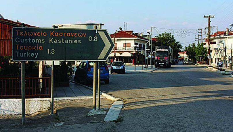 Τελωνείο Καστανεών: 23% πάνω οι έξοδοι επιβατών προς Τουρκία το 2019