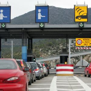Ηλεκτρονικά διόδια: Ενιαίος πομποδέκτης στους αυτοκινητόδρομους από 4 Νοεμβρίου