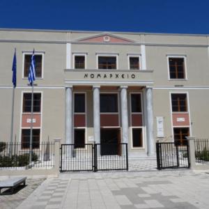 Σύσκεψη Υπουργών με Περιφερειάρχη, Αντιπεριφερειάρχες και Δημάρχους στην Αλεξανδρούπολη