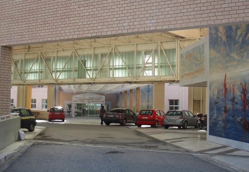 Οι Δήμοι της ΑΜΘ στηρίζουν με 40.000 ευρώ το Νοσοκομείο Αλεξανδρούπολης