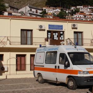 Επιτακτική η κάλυψη των σοβαρών κενών στο Κέντρο Υγείας Σαμοθράκης