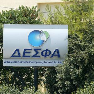 """""""Κλειδώνει"""" και η συμμετοχή του ΔΕΣΦΑ στον LNG Αλεξανδρούπολης"""