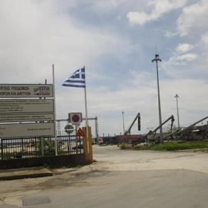 Λιμάνι Αλεξανδρούπολης: 2 Οκτωβρίου θα εκδηλώσουν ενδιαφέρον οι επενδυτές