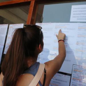 Πανελλήνιες 2020: Η ώρα των μηχανογραφικών