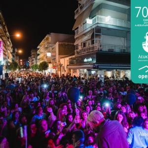 """Αλεξανδρούπολη: Η """"Λευκή Νύχτα"""" φεύγει, η """"Εβδομάδα Εμπορίου"""" έρχεται"""
