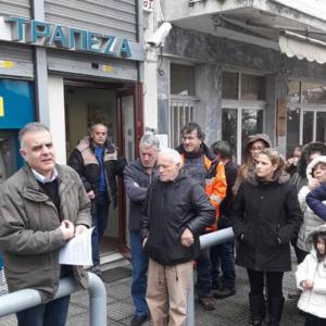 Ανακοίνωση της Ενωσης Ελληνικών Τραπεζών: Στοπ στις αναλήψεις έως 400 ευρώ και καταθέσεις έως 1000 ευρώ. Θα γίνονται μόνο στα μηχανήματα