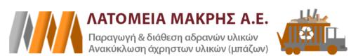 latomeia-800x140