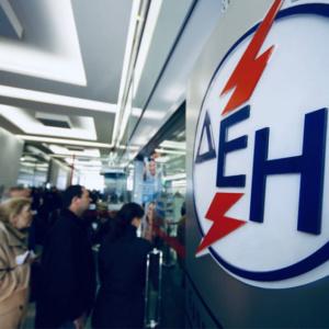 ΔΕΗ : «Παγώνει» την επιβάρυνση των καταναλωτών από το έκτακτο τέλος ΑΠΕ