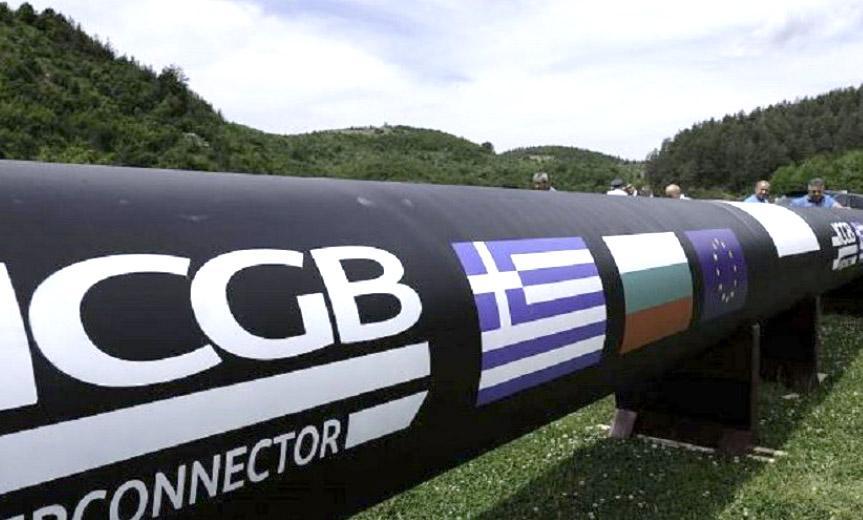 Προσλήψεις για την κατασκευή του αγωγού φυσικού αερίου IGB