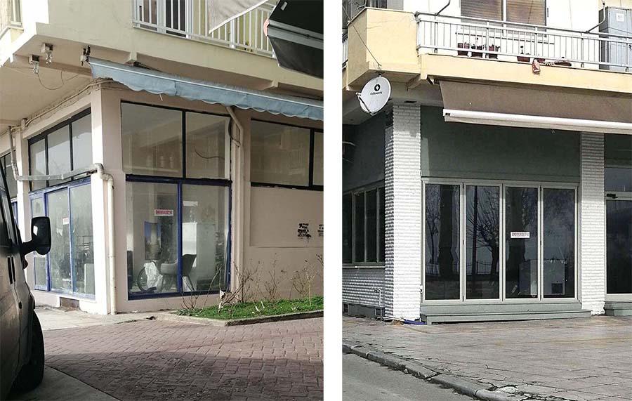 «Επιδημία» κλειστών καταστημάτων στην παραλιακή της Αλεξανδρούπολης