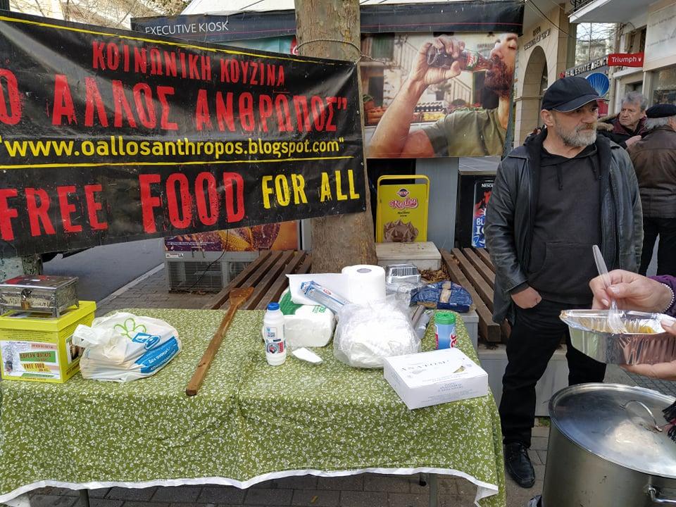 """""""Γεύση"""" ανθρωπιάς και προσφοράς στο κέντρο της Αλεξανδρούπολης από τον Κ. Πολυχρονόπουλο"""