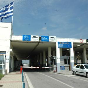 Επαναλειτουργία 7 τελωνείων, υπό προϋποθέσεις, ζητούν οι Ξενοδόχοι της Θράκης