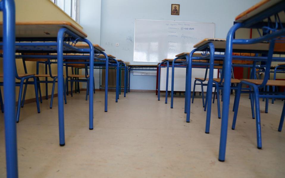 Στο σπίτι περίπου 4 στους 10 μικρούς μαθητές του Έβρου