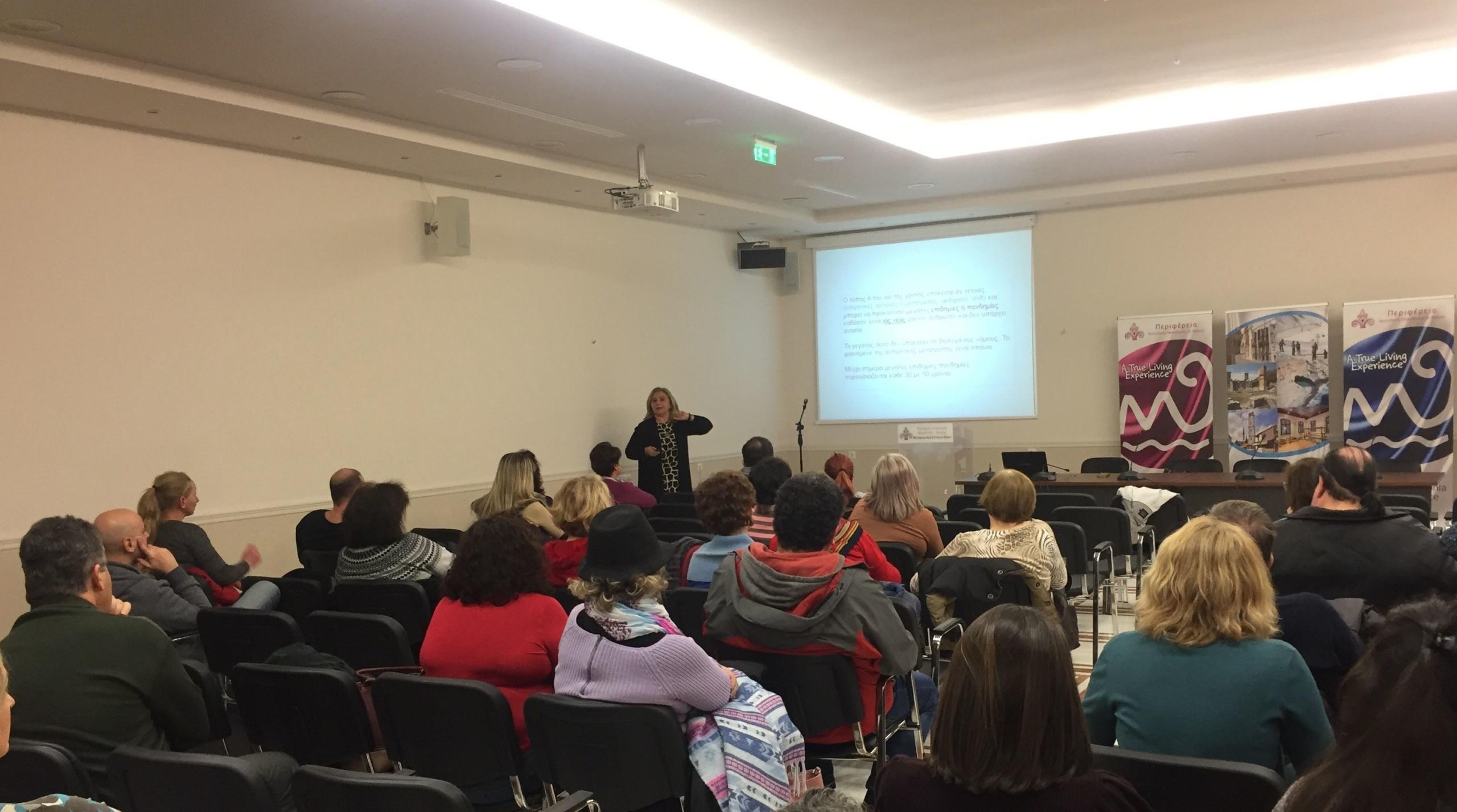 Οι διαλέξεις στην ΑΚΑΔΗΜΙΑ Δια Βίου Μάθησης ΑΜΘ στις 26 Φεβρουαρίου