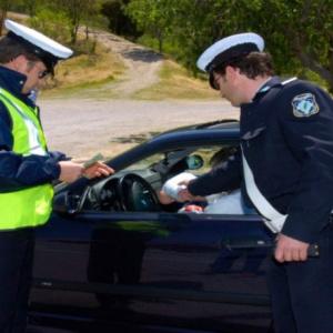 Εκατοντάδες παραβάσεις μέσα σε 3 μέρες για οδήγηση υπό την επήρεια αλκοόλ