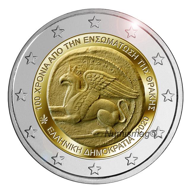 Αυτό είναι το συλλεκτικό νόμισμα για τα 100 χρόνια απελευθέρωσης της Θράκης