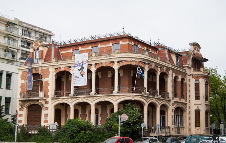 10 άτομα προσλαμβάνει το Λαογραφικό-Εθνολογικό Μουσείο Μακεδονίας-Θράκης