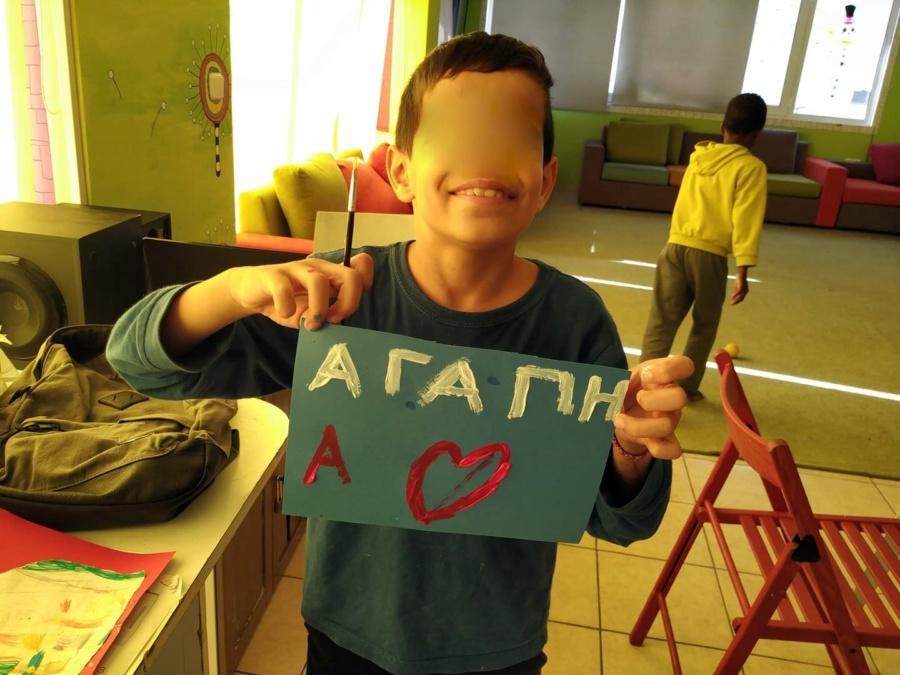 Δράση της ΑΡΣΙΣ Αλεξανδρούπολης για την παγκόσμια ημέρα ελληνικής γλώσσας