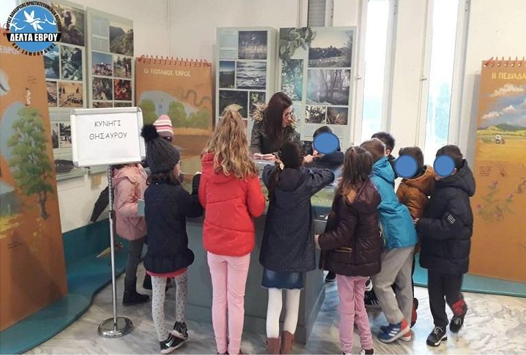 100 μαθητέςτης Αλεξανδρούπολης γιόρτασαν την Παγκόσμια Ημέρα Υγροτόπων 2020