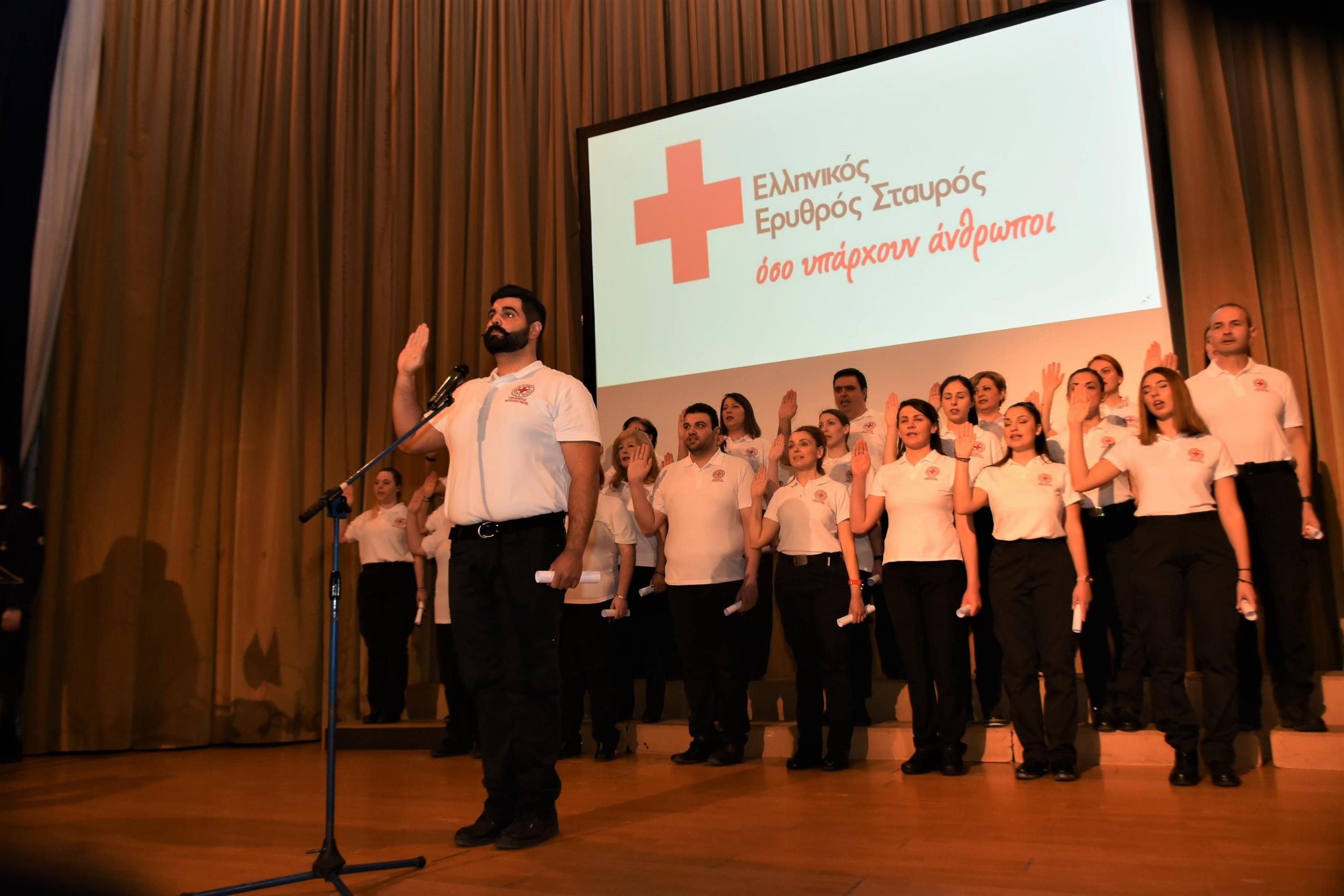 Τιμή στους εθελοντές νοσηλευτικής του Ερυθρού Σταυρού