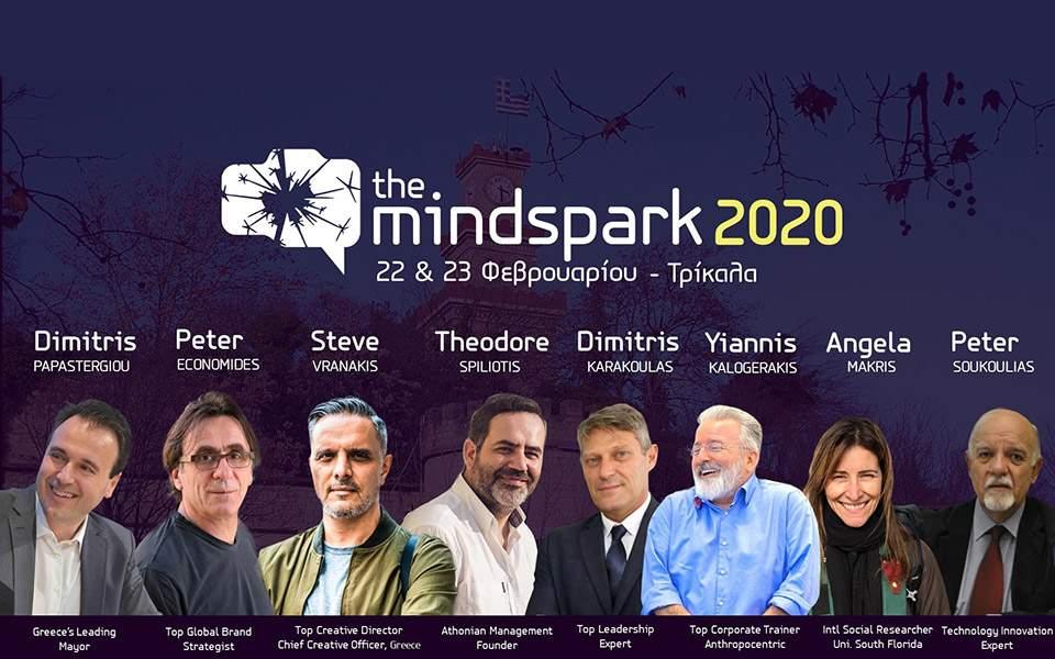 Το the Mindspark ταξιδεύει στα Τρίκαλα!