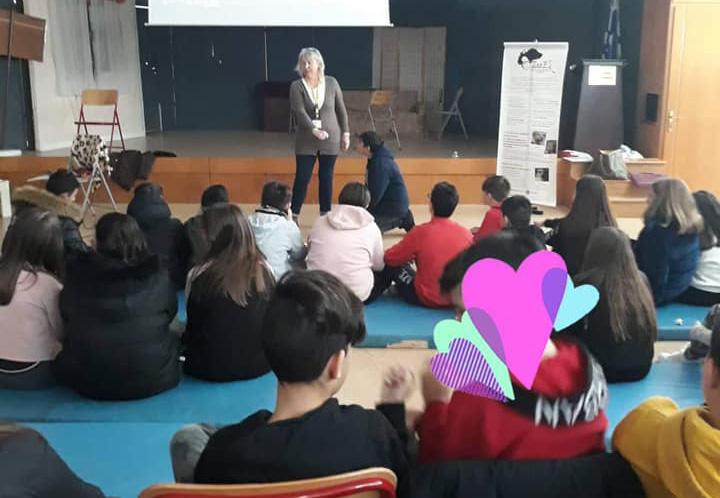 Οι «Ζω.Ε.Σ.» στα σχολεία