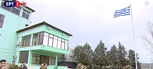 Καστανιές: (video) Έπαρση σημαίας ενώ μαχητικά αεροσκάφη «σκίζουν» τον ουρανό