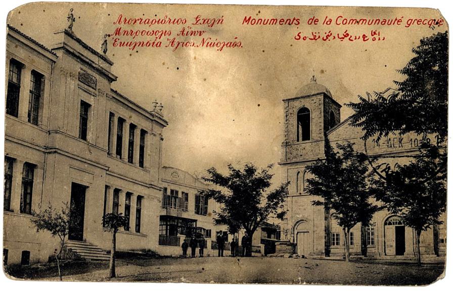 Σαν σήμερα στην Αλεξανδρούπολη: 26 Μαρτίου 1890 - Οι κάτοικοι ζητούν την μεταφορά της Μητρόπολης