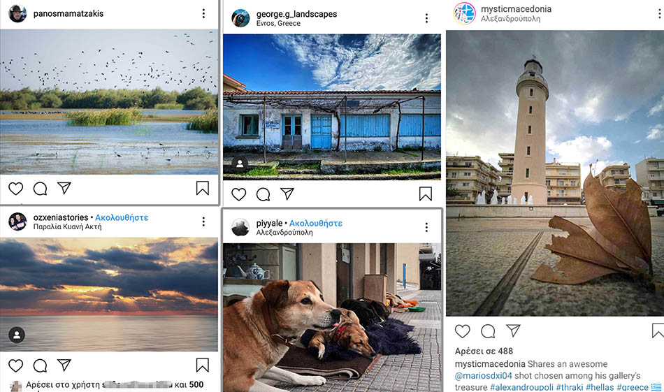 Τη φύση και τα τοπία του Έβρου νοσταλγεί το Instagram σε καιρό καραντίνας (photo)