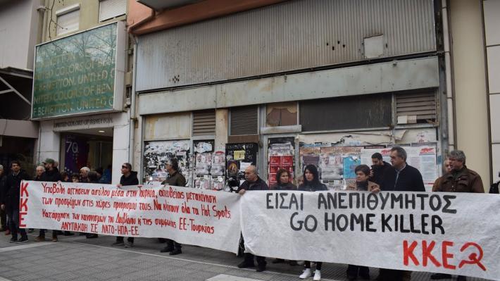 """Συγκεντρωση ΚΚΕ: """"Ανεπιθύμητοι οι Αμερικανοί αξιωματούχοι στην Αλεξανδρούπολη"""""""
